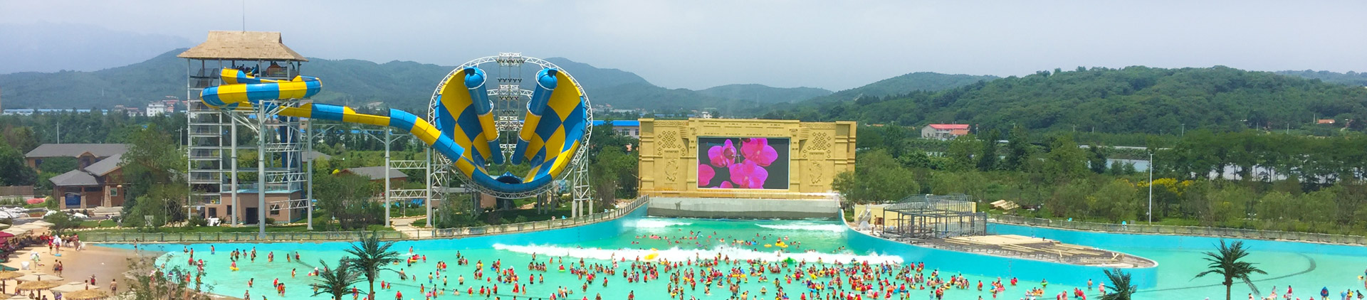 Our Sea Water Park in Zhejiang Ningbo