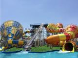Luoyang Dream Water Park